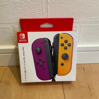 ニンテンドースイッチ(Nintendo Switch)の新品未開封 ジョイコン Joy-Con  パープル オレンジ(その他)
