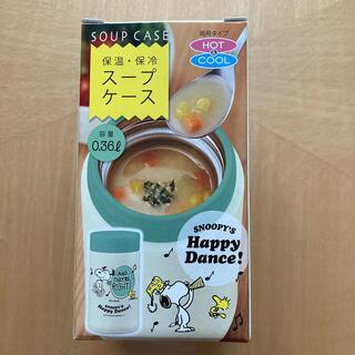 SNOOPY - ♡スヌーピー スープケース♡