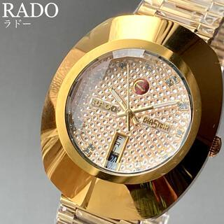 ラドー(RADO)のラドー ダイアスター アンティーク 腕時計 1970年代 自動巻き メンズ(腕時計(アナログ))