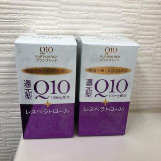 シセイドウ(SHISEIDO (資生堂))の資生堂 Q10プラチナリッチ 60粒×2セット レスペラトロール(ビタミン)