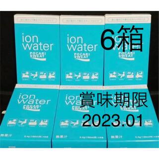 大塚製薬 - ☆箱のまま発送☆ポカリスエット イオンウォーター 粉末 パウダー6箱セット
