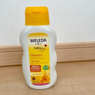 ヴェレダ(WELEDA)のヴェレダ ベビーミルクローション(ベビーローション)