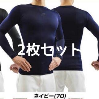 SSK - アンダーシャツ  SSK Sサイズ