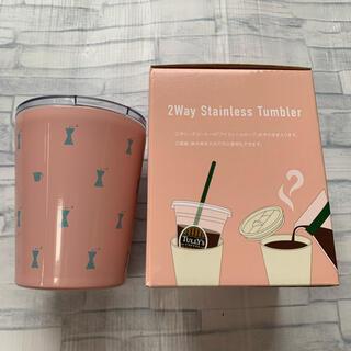 タリーズコーヒー(TULLY'S COFFEE)のタリーズ タンブラー サマーバッグ2021(タンブラー)