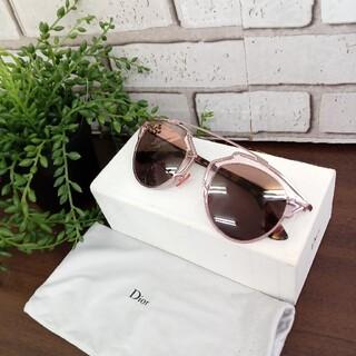 ディオール(Dior)の【4579R】ディオール サングラス(サングラス/メガネ)