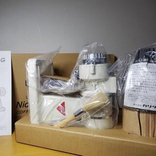 カリタ(CARITA)の【新品・未使用】送料込  カリタ 電動ミル ナイスカットG  アイボリー(電動式コーヒーミル)