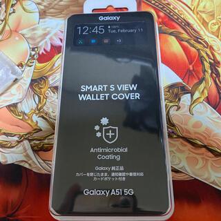 サムスン(SAMSUNG)のa51 カバー 純正 新品未開封未使用(Androidケース)