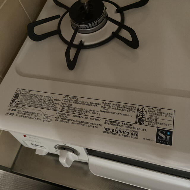 パロマ ガスコンロ ガステーブル 都市ガス用 スマホ/家電/カメラの調理家電(ガスレンジ)の商品写真