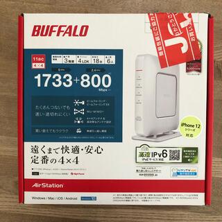 Buffalo - 【新品】BUFFALO Wi-Fiルータ WSR-2533DHPL2-WH