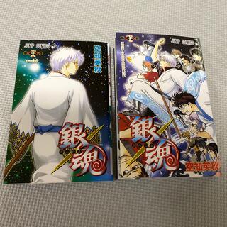 銀魂 第77巻 76巻 2冊セット(その他)