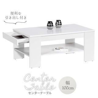 テーブル センターテーブル ローテーブル リビングテーブル ホワイト 白 (ローテーブル)