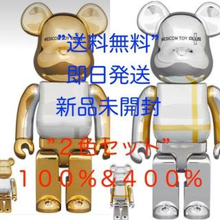 メディコムトイ(MEDICOM TOY)のBE@BRICK GOLD&SILVER CHROME 100% & 400%(その他)
