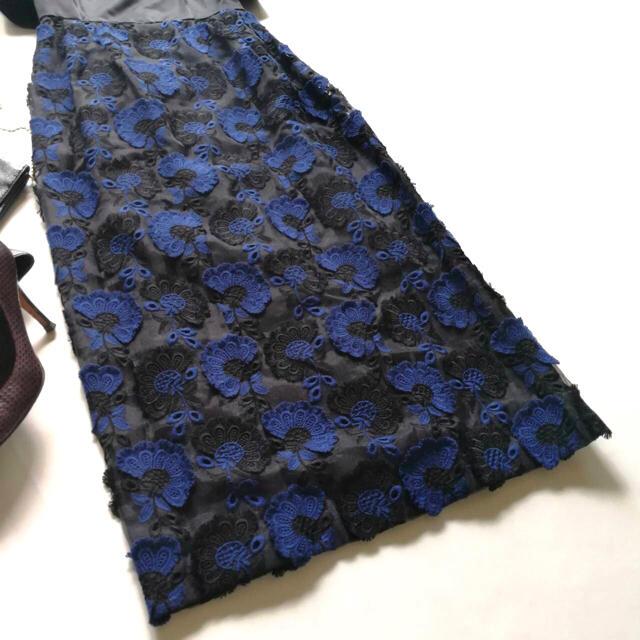 martinique Le Conte(マルティニークルコント)のマルティニーク 華やかフラワーレースワンピース ドレス オーガンジー レディースのワンピース(ロングワンピース/マキシワンピース)の商品写真