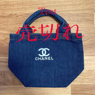 CHANEL - CHANEL ノベルティ デニムトート       非売品