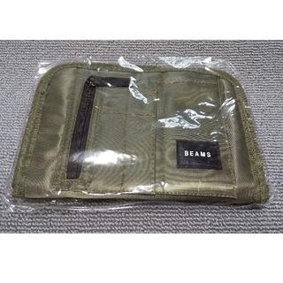 ビームス(BEAMS)の新品未開封 BEAMS  財布にもなるMA-1ポーチ(財布)