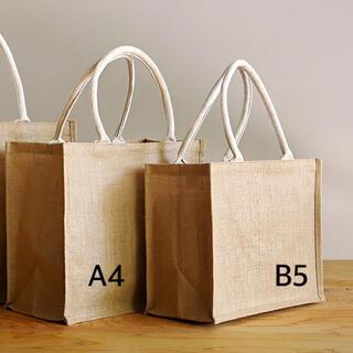 ムジルシリョウヒン(MUJI (無印良品))の無印良品 ジュートマイバッグB5、A4サイズ 2個セット (トートバッグ)