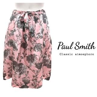 ポールスミス(Paul Smith)の新品 Paul Smith シルク100% 花柄 Aラインスカート 日本製(ひざ丈スカート)