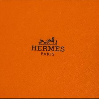 Hermes - 新品 エルメス ツイリードゥエルメス オージンジャー 30ml