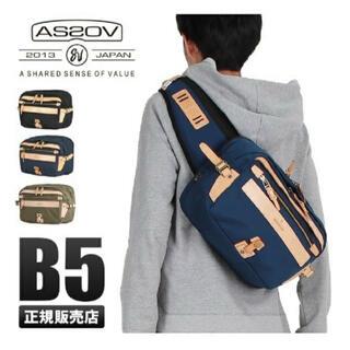 master-piece - AS2OV(ASSOV) アッソブ ウエストバッグ 定価17000円
