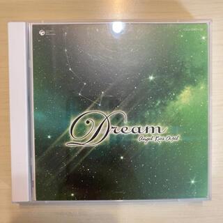 天使が巻いたオルゴール Dream(ヒーリング/ニューエイジ)
