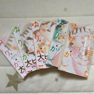 コウダンシャ(講談社)の透明なゆりかご 1〜5巻(女性漫画)