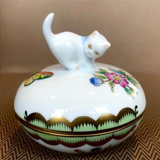 Herend - HEREND  クイーン ヴィクトリア 丸形ボンボン入れ 猫飾り 小物入れ