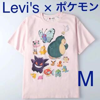 リーバイス(Levi's)の新品 リーバイス ポケモン コラボ Tシャツ ピカチュウ カビゴン LEVI'S(その他)