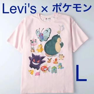 リーバイス(Levi's)の新品 ポケモン リーバイス コラボ Tシャツ メンズ ピカチュウ カビゴン(その他)