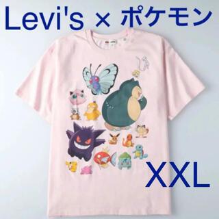 リーバイス(Levi's)の新品 リーバイス ポケモン Tシャツ ピカチュウ カビゴン プリン XL XXL(その他)