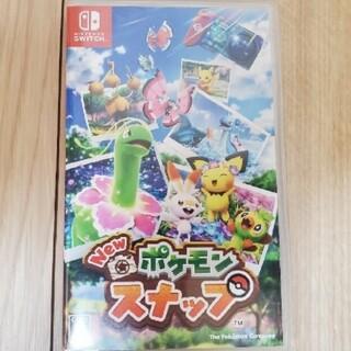 ニンテンドースイッチ(Nintendo Switch)のNew  ポケモンスナップ  Switch用ソフト(家庭用ゲームソフト)