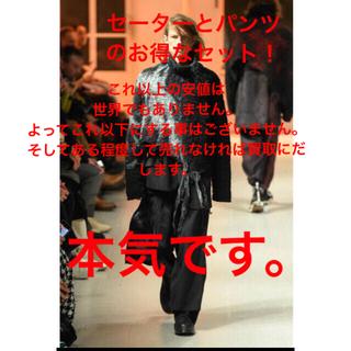 ヨウジヤマモト(Yohji Yamamoto)のyohjiyamamoto20aw 朝倉ペイントセット(セットアップ)