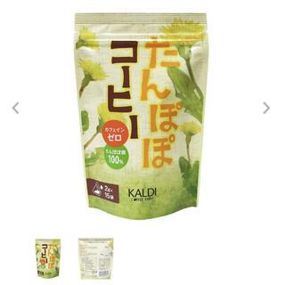KALDI - 【未開封】KALDI たんぽぽコーヒー36袋