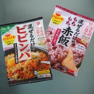 キッコーマン(キッコーマン)のうちのごはん ビビンバ & 赤飯(レトルト食品)