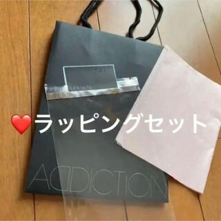 アディクション(ADDICTION)のアディクション ラッピングセット ショッパー プレゼント用 ロゴシール 緩衝材(ショップ袋)