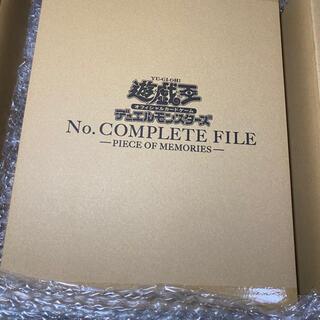 ユウギオウ(遊戯王)の遊戯王OCG デュエルモンスターズ No. COMPLETE FILE(Box/デッキ/パック)