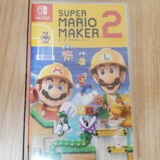 ニンテンドースイッチ(Nintendo Switch)のスーパーマリオメーカー2 Switch用ソフト(家庭用ゲームソフト)