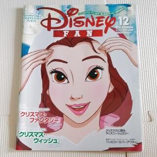 ディズニー(Disney)のDisney FAN (ディズニーファン) 2015年 12月号(絵本/児童書)