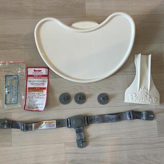 バンボ(Bumbo)のバンボ テーブル テーブルのみ 専用腰ベルト セット(その他)