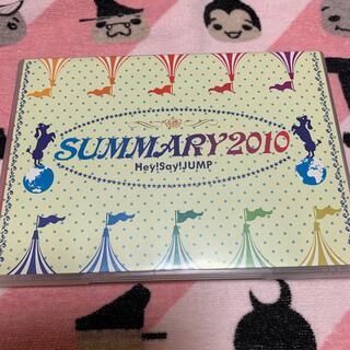 Hey! Say! JUMP - SUMMARY 2010 DVD  Hey! Say! JUMP