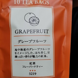 ルピシア(LUPICIA)の【送料無料】ルピシア グレープフルーツ 紅茶 LUPICIA 甘酸っぱい香り(茶)