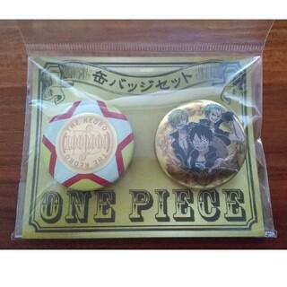 シュウエイシャ(集英社)のワンピース フィルム ゴールド 缶バッジセット 新品未開封 ONE PIECE(その他)