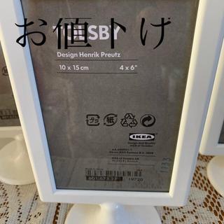 イケア(IKEA)のIKEA フォトフレーム写真立て メニューボード✖️4(フォトフレーム)