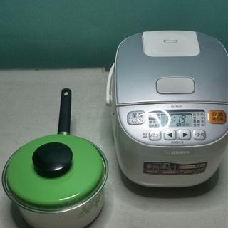 ゾウジルシ(象印)の01 送料無料 調理器具 生活家電 象印 炊飯器 炊飯ジャー ホーロー 片手鍋(炊飯器)