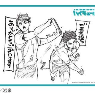ハイキュー展 大阪 チケット