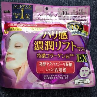 KOSE COSMEPORT - クリアターン ハリ感濃潤リフトマスク EX(40枚入)
