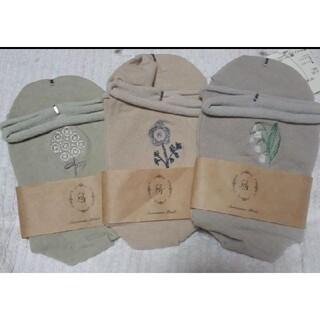 新品 サマンサモスモス ワンポイント花刺繍ソックス 靴下 セット