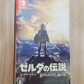 ニンテンドースイッチ(Nintendo Switch)のゼルダの伝説 ブレス オブ ザ ワイルド Switch用ソフト(家庭用ゲームソフト)