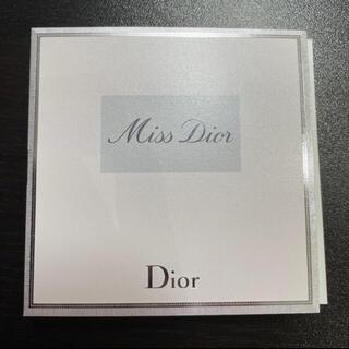 Dior - ミスディオール ブルーミングブーケ オードゥトワレ & ボディミルク