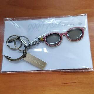 フォーナインズ(999.9)の未使用品 ノベルティ 999.9 フォーナインズ メガネ型 キーホルダー(サングラス/メガネ)