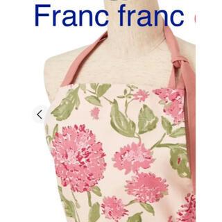 Francfranc - Franc franc エプロン マミリ ピンク お花柄